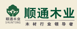 嵐山順(shun)通木業